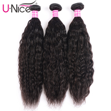 UNICE HAIR Brazilian Super Wave Hair Weave Bundles Natural C