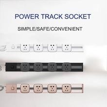 Aluminum Alloy Track Wall Socket 3 Colors 8000W EU Standard Electrical Plug Socket Power Outlet Panel 250V 60cm 80 1m 1.2m 100CM