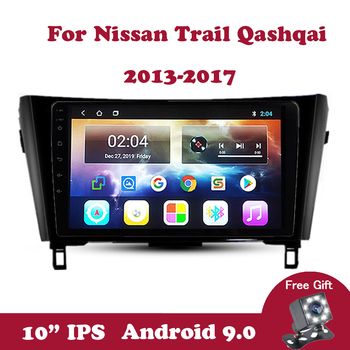 Android 9.0 IPS For Nissan X Trail 3 T32 Qashqai 1 J10 2013-2016 2017 Car Radio Multimedia Video Player No 2Din DVD Carplay BT image