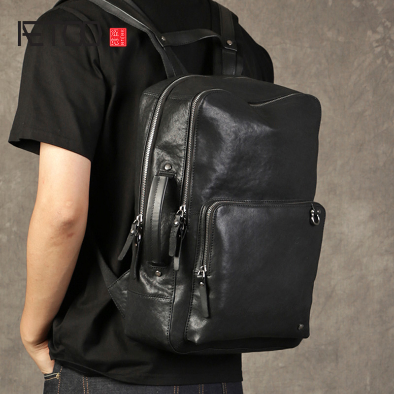 AETOO Leather Men's Backpack Vegetable Tanned Head Layer Cowhide Computer Bag Casual Large Capacity Travel Bag Retro Backpack