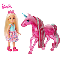 Barbie Doll Unicorn Little Kelly Fairy Set Fashion Surprise Dolls Girls Dolls Toy for Children's Day Gift Christmas Toys FPL82