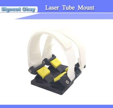 2pc/lot Co2 Laser Tube Mount Laser Tube Holder Support Adjust Diameter 50-60mm Flexible Plastic Support For 40W50W60W Laser Tube