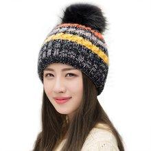 Женская вязаная шапка из искусственного флиса, зимняя вязаная шапка-ушанка с помпоном