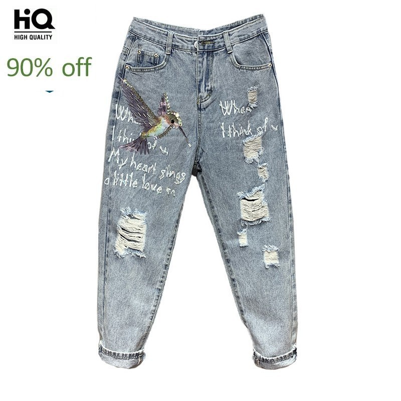 2020 Summer New High Waist Sequins Beading Denim Pants Womens Fashion Ripped Loose Harem Pant Female Ankle Length Jeans Trousers