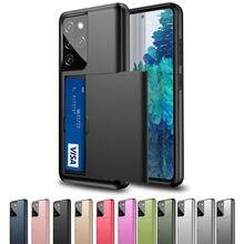 Funda con ranura para tarjetas para Samsung Galaxy S21 Ultra S30 Plus S10 E, cubierta deslizante para tarjetas para Galaxy S20 FE Note 20 Ultra 10 Plus S10 5G