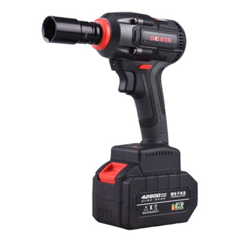 Batterie au Lithium clé de charge choc voiture pied main support bois dédié clé électrique manchon vent pistolet