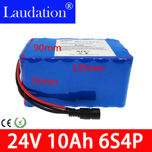 цена на 24v battery pack 6s4p 24V 10Ah Lithium Battery Pack 25.2V10000mah motor wheelchair lithium ion battery 250W electric bicycle 24v