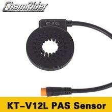 PAS помощи педалированию Сенсор KT-V12L Julet водонепроницаемый разъем 6 магниты 12 сигналов двойной зал Сенсор s проводом длиной 20 см 50 см