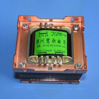 Transformador lineal de potencia de 45W para máquina de Tubos electrónicos EI76X35 Z11, núcleo de hierro, abrazadera roja Bull, entrada de 0-220V-235V