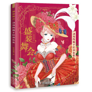 Costume Ball Anime Line Drawing Book Rococo Gothic Prom Wedding Dress Coloring Book Color Pencil Painting Book(China)