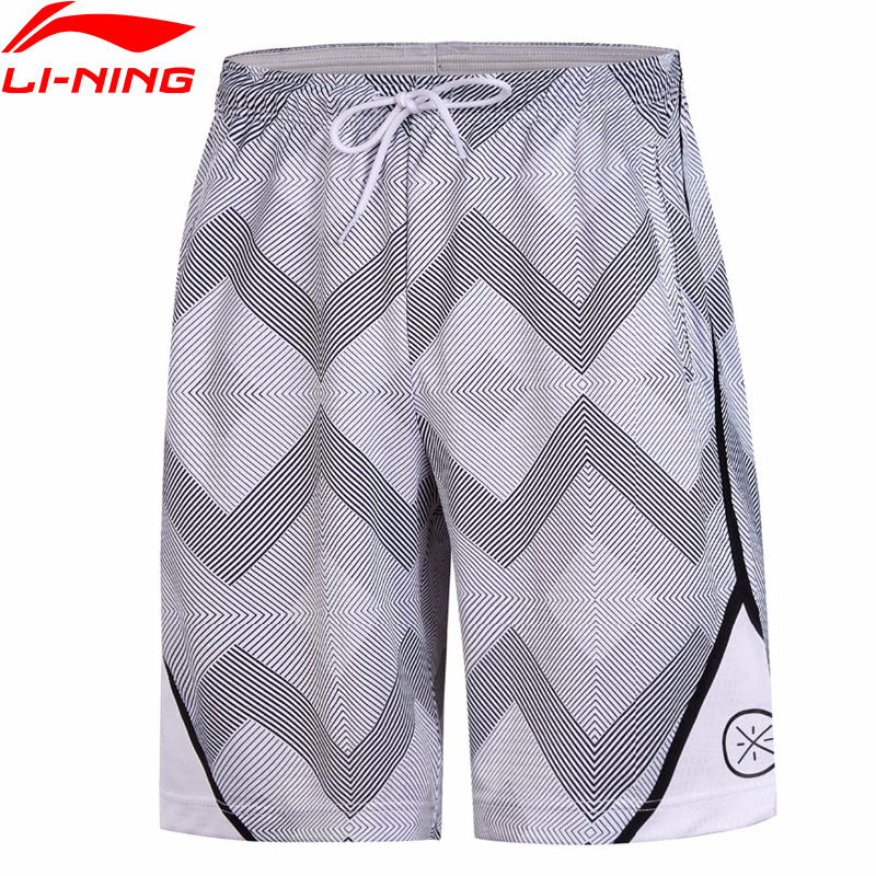 (Clearance)Li-Ning Men Wade Competition Shorts Slim Fit 100% Polyester LiNing ATDRY Breathable Sports Bottom AAPN019 MKD1514