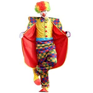 Image 4 - ליל כל הקדושים תלבושות גברים מצחיק קרקס שובב ארלקינו אחיד גברים תלבושות תחפושת קוספליי למבוגרים גברים נשים ליצן תלבושות