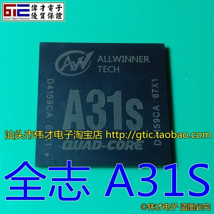 Новый Интеллектуальный ТВ специальный чип RTD2281CL ALLWINNER A31S IC