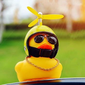 Автомобильные товары, подарок, шлем со сломанным ветром, маленькая Желтая утка, украшение для автомобиля, аксессуары для ветра, украшение для езды на велосипеде 1