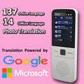 CTVMAN Language Translator Offline Translator Voice Offline Smart Translators Portable Translator Offline Portuguese Russia