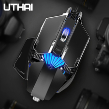 Gaming-Mouse Mechanical-Gaming Macro UTHAI Wired Recoilless USB DB64 Mirror Auxiliary-Usb