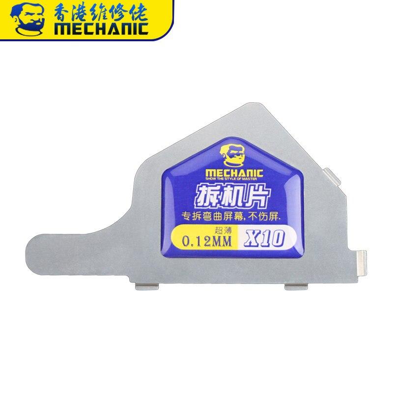 MECHANIC X10 3D ультра тонкий стальной лист для разборки изогнутый экран открывающийся инструмент для ремонта мобильных телефонов 0,12 мм|Сварочные флюсы|   | АлиЭкспресс
