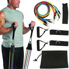 11 In Kit Upgrade Resistance Loop Bands Powerful Effective For Exercise Sports Fitness Home Gym Yoga(China)