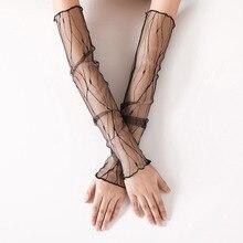 Черные длинные кружевные женские свадебные перчатки вечерние прозрачные оперные перчатки gant de mariage blanc ST260
