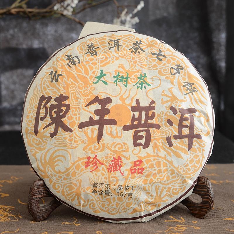 Old Pu'er Tea 357g Chinese Tea 2018 Year Yunnan Ripe Pu'erh Tea Aged Shu Pu-erh Best Organic Tea For Lose Weight Health Food 1