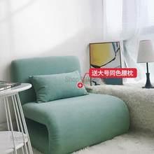 Sofá preguiçoso tatami cama de solteiro dobrável sentado e deitado varanda quarto pequeno sofá de volta cadeira reclinável