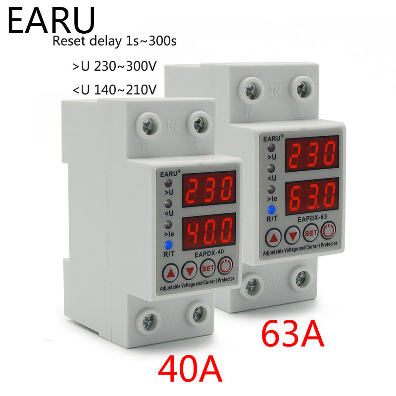 40A 63A 230V Din Rail Adjustable Over Voltage And Under Voltage Protective Device Protector Relay Over Current Protection Limit