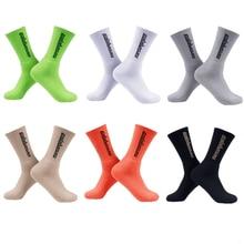 1 pair of stylish calabasas fun hip hop skateboard Kanye West socks popsocket unisex crew sports cotton