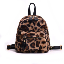 Small Backpacks Bookbag Plush-Bags Travel-Chain Leopard Kids Women Fashion HISUELY