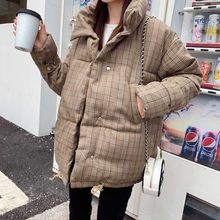 NiceMix Special Selling Down Cotton Woman Cotton-padded Jacket Long Fund 2019 Cotton-padded Clothes Easy Winter Student Loose(China)
