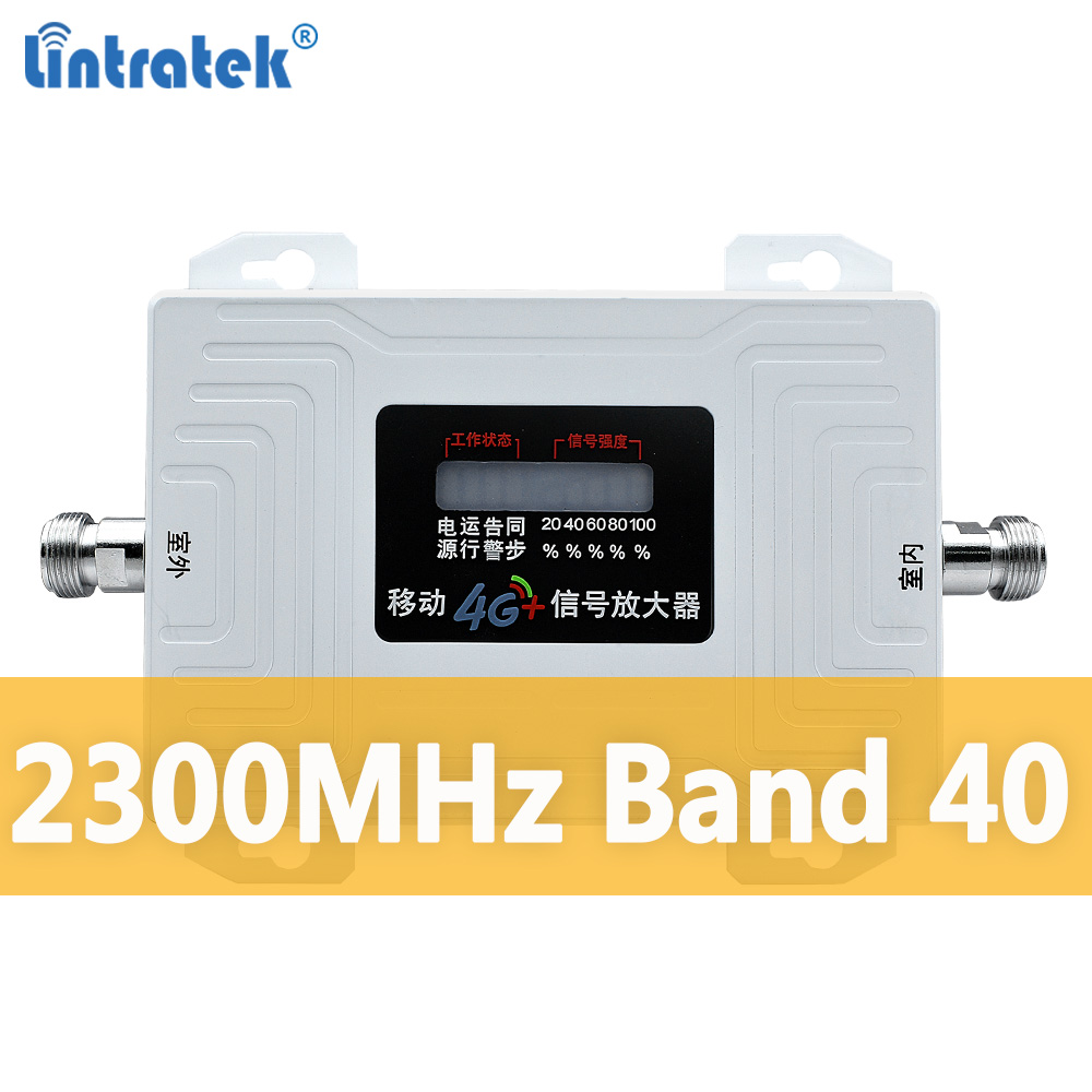 Lintratek 2300MHz Signal Booster Band 40 Repeater 4G TDD 2300 Mobile Phone Signal Repeater 70dB AGC Amplifier Without Antenna