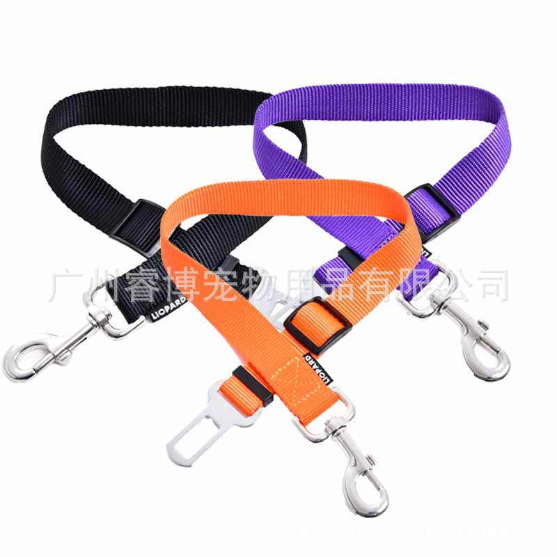 Car Safety Belt For Pet Car Mounted Traction Belt Safe Buckle Dog On Board Retractable Anti-Dog Displacement