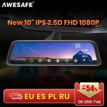 Awesafe novo fhd 1080p traço cam carro dvr câmera fluxo espelho retrovisor 10 ips ips ips 2.5d unidade de vídeo gravador automático visão noturna