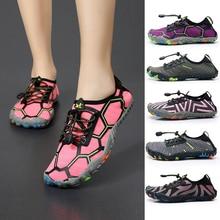Mens Womens Children Water Shoes Barefoot Beach Pool Shoes Quick Dry Aqua Yoga Socks for Surf Swim Water Sport