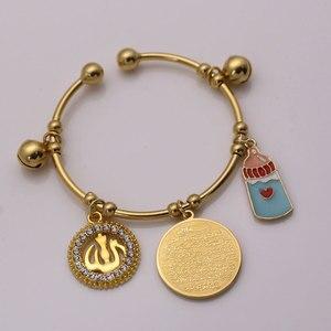 Image 4 - イスラム AYATUL KURSI アッラー銅ベビー子供腕輪