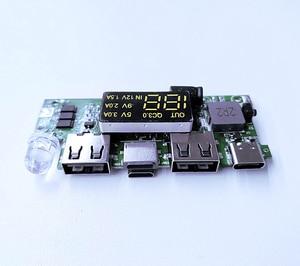Image 4 - QC3.0 PD 18 Вт Быстрая зарядка материнская плата многопротокольный IP5328 ГБ ядро умная Быстрая Зарядка Внешний аккумулятор 12 В усилитель плата