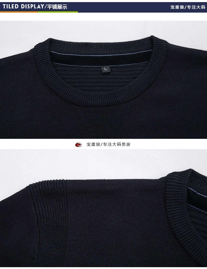 플러스 크기 10XL 8XL 6XL 5XL 스웨터 남자 가을 겨울 새로운 풀오버 남자 니트 스웨터 느슨한 적합 남성 플러스 크기 고품질