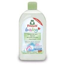 Средство для мытья детской посуды Frosch, 500 мл