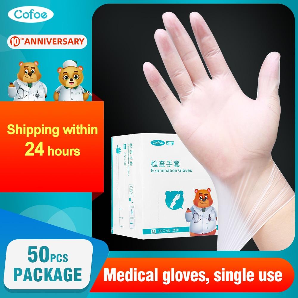 Где купить Одноразовые медицинская перчатка Cofoe, 50 шт., тонкая пленка, латексные плотные перчатки для хирургического исследования