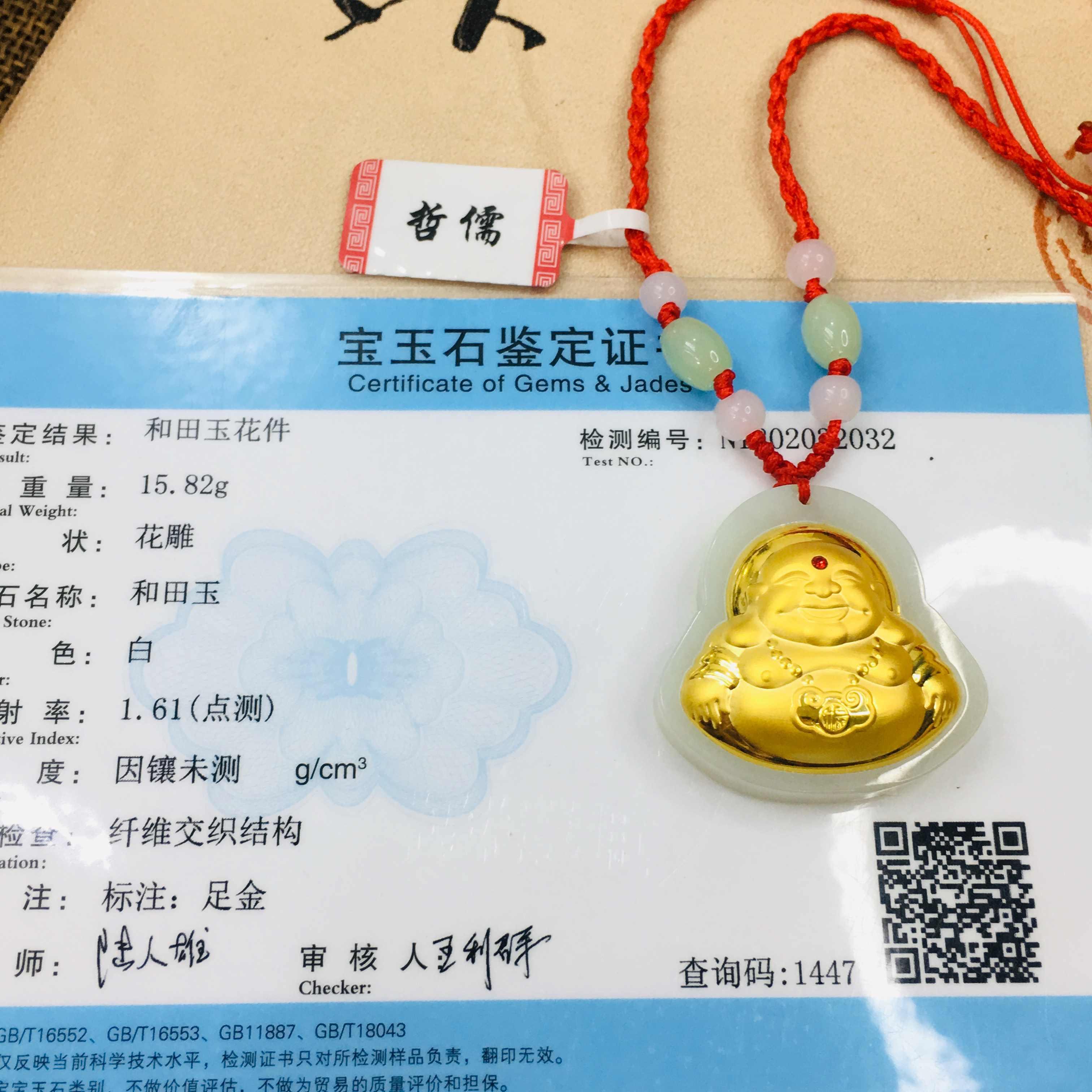 Zheru Murni Alami Hetian Giok Liontin Hias Emas Menguntungkan Happy Buddha Liontin dengan Manik Hijau Tali Kalung Hadiah Certificat