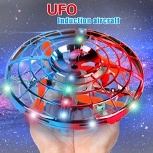 UFO Mini Drone Helicopter RC Quadcopter Sensing and Lights Indoor Toy Four-axis mini drone Model Kid Gift