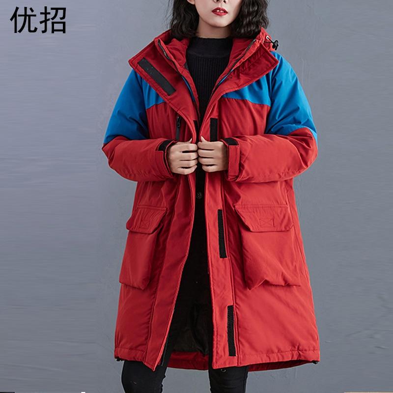 Zip Up Women'S Hoodies Long Jacket 2020 New Winter Warm Loose Casual Padded Jacket One Piece Plus Size Zipper Coat Parka Female