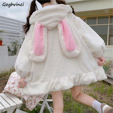 Hoodies feminino tamanho grande sólido zip-up manga longa lanterna com capuz orelhas de coelho lolita bonito doce meninas harajuku estilo quente baggy