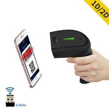 1D 2D Wireless Barcode Scanner 2d Barcode reader Decode QR code,PDF-417,Data Matrix недорого