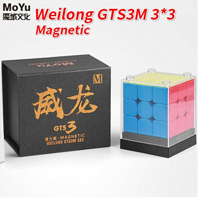 MoYu Weilong GTS3 M Magnetic 3x3x3 Speed Cube GTS 3M 3x3 Magnetic Puzzle Magic Cubo WEILONG 3x3 GTS 3 M Magnetic Cube