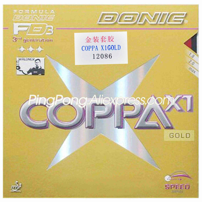DONIC COPPA X1 GOLD Table Tennis Rubber Original DONIC COPPA X1 GOLD Ping Pong Sponge gold belt gold film gold - title=