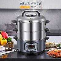 220V 1500W Çok fonksiyonlu Ev Üç Kat Büyük Kapasiteli buharlı pişirme tenceresi Buğulanmış Çörekler Sebze elektrikli buharlayıcı Pot