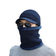 Новинка 2020 Высококачественная Зимняя Вязаная Шапка бини шарф