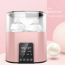 Baby-Bottle-Warmers Sterilizers Milk Intelligent Fast Disinfection Automatic 4-In-1