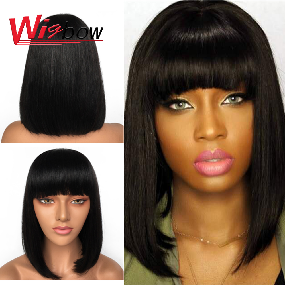 Wigbow Short Straight Fringe Bob Wig Pre Plucked Straight Wigs For Women Short Human Hair Wigs With Bangs Natural Color