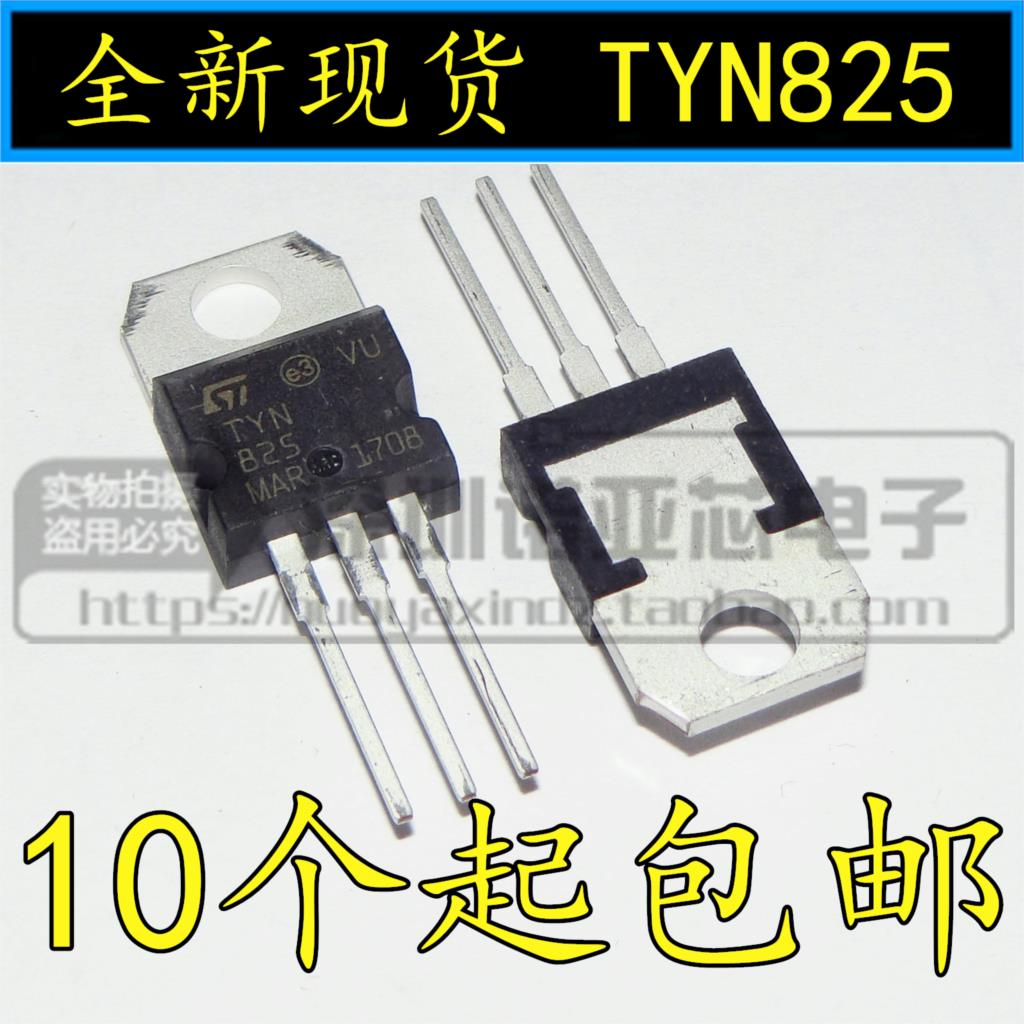 10pcs/lot One-way Thyristor TYN825RG TYN825 25A 800V TO-220 New